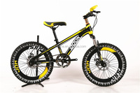 "New design 20"" road racing bicycles for children"