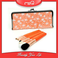 MSQ 7pcs High End Cosmetics Wholesale