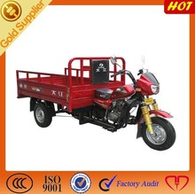 200CC tri wheel motorcycle/ China three wheel cargo motorcycles for sale