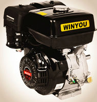 17HP OHV horizontal shaft gasoline engine--2-17HP mini engine for big generator,construction machine