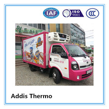 Roof-mounted cooling refrigeration unit for cargo van for transport truck