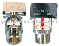 vertical sidewall fire sprinkler
