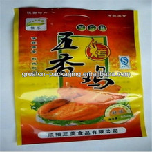 lowest price flexible packaging supplier