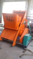 Automatic JS500 Concrete Mixer for concrete mixer machine small concrete mixer
