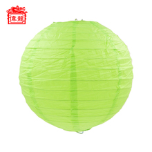 Paper Lantern Store Coupon Wholesale Paper Lantern Canada Lampshades For Sale ZDL126