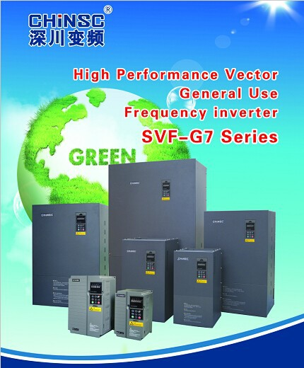 Alibaba China 380V 315kw industrial variable frequency drive for ball mill VFD China ac drive inverter