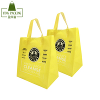 Yellow custom printed juice packing plastic shopping bag for supermarket use