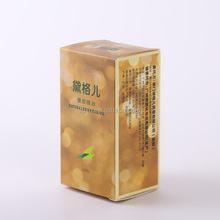 Custom Printed Cosmetic Paper Packaging Box For Essential Oil