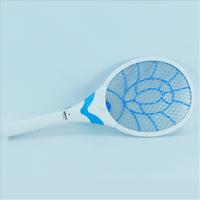 Buy newest spray fly bug killer salt gun in China on Alibaba.com