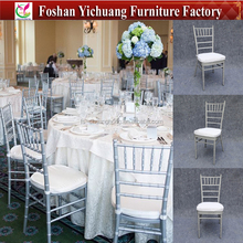 YC-A204 Modern metal chairs, used rental venues chairs, Steel/Aluminum Tiffany chairs/Chiavari chairs