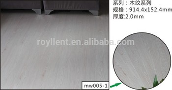 waterproof pvc floor plank