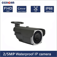 CCTV 5MP Hisilicion 3516A SONY IMX178 2MP IMX185 Ultra Low-light Starvis fixed lens Waterproof IP Camera