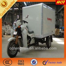 China 3 Wheel Motor Tricycle with Closed Cargo Box