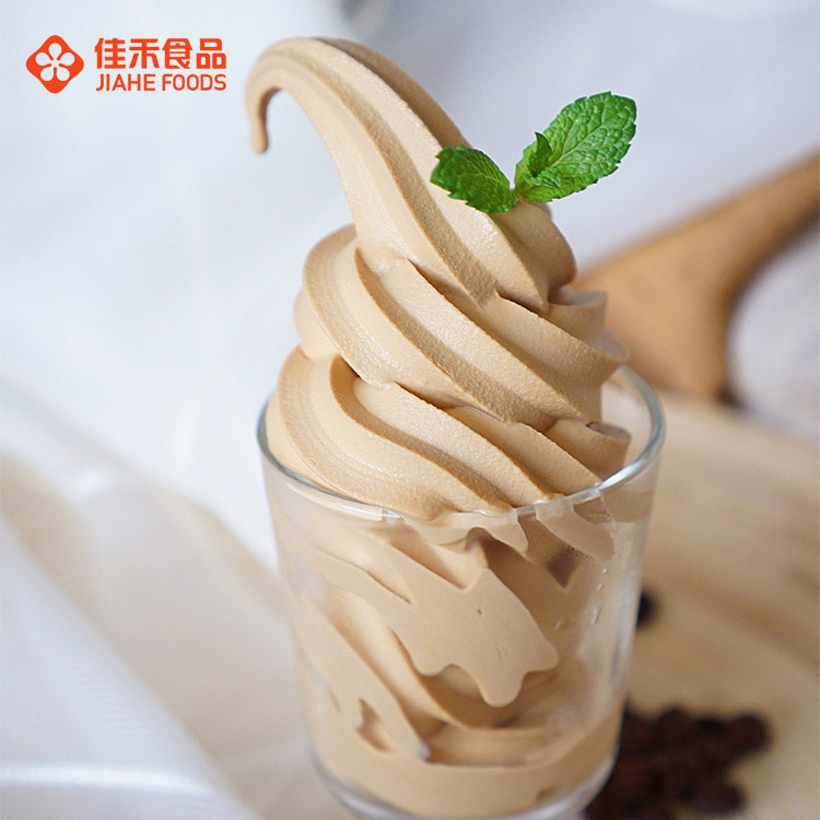 Professional And Technical Production Soft Serve Ice Cream Mix Powder