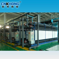 Ultrafiltration Equipment System