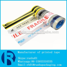 Factory manufacture special offer of customises packing tape/customized packing tape/packaging tape