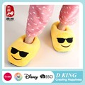Wholesale plush smiling face custom soft Plush emoji slipper