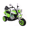 2016 china 3 wheels electric power kids electric motorcycle popular fpr kids