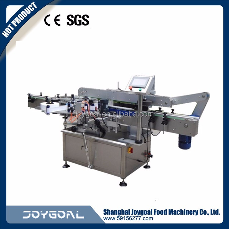 Free shipping automatic round bottle labeling machine,sticker labeling machine for can/jar