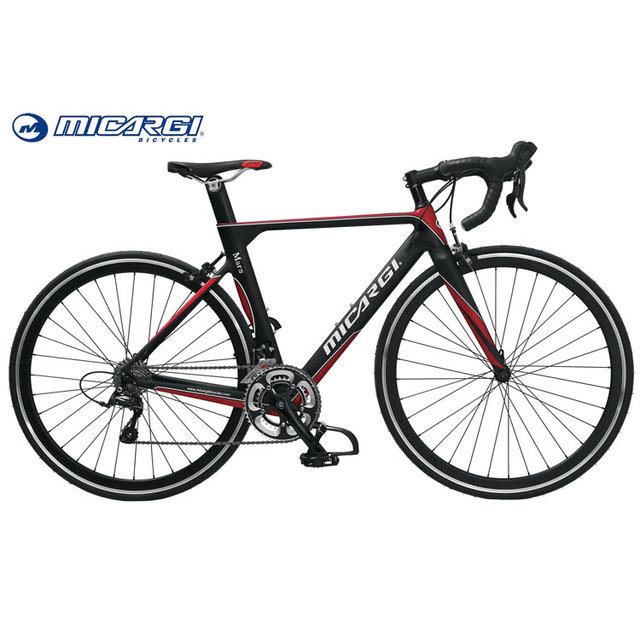 Micargi 700C Carbon Fiber Road Bike MARS 18 speed racing bicycle