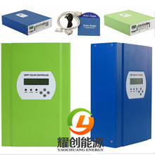 30A to 150A MPPT Solar Charge Controller for Off-grid solar system