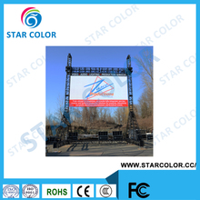 rental stage background P4.8 outdoor full color rental LED display screen