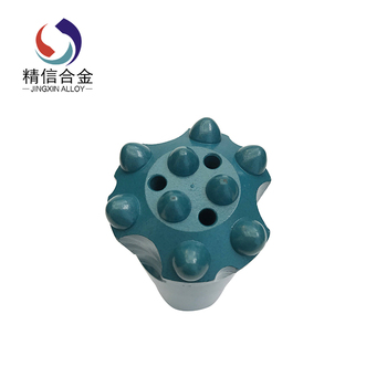 45mm 9 button 7 degree tapered drill button rock bit