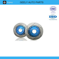 Hot sell brake disc for GEELY OEM 9024210712 automobile
