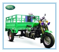3 wheel 150cc 200cc tricycle for cargo