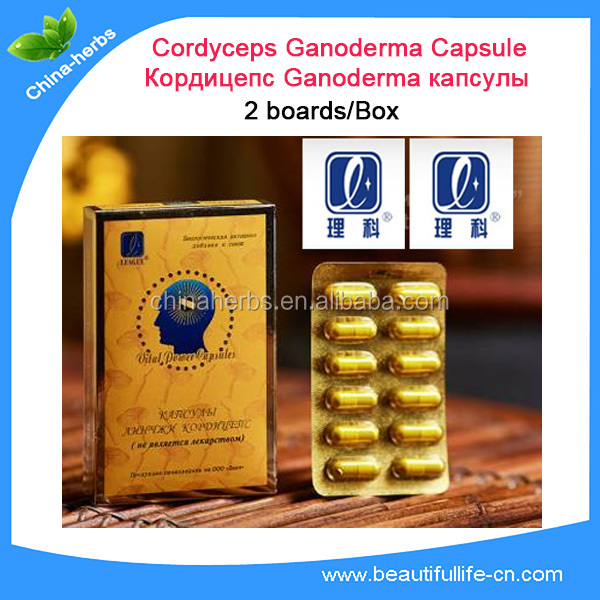Ganoderma Cordyceps Capsules league king of cordyceps herb cordyceps sinensis protect liver enhance immunity