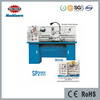 /product-detail/big-heavy-duty-conventional-horizontal-brake-lathe-sp2111-60495251023.html