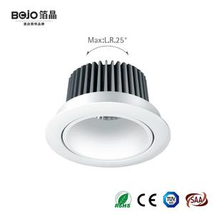 celling cob dimmable 20W white adjustable downlight cob led