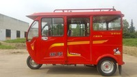 China High quality tuk tuk/adult tricycle/bajaj three wheeler motorcycle