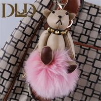 dragonfly rabbit fur ball car keychain accessory