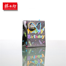 Factories Price Gift Packaging box gift black packaging boxes