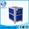 Aubert industrial box type air cooled chiller with variable frequency