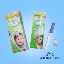 home LH ovulation rapid test kit/ovulation test midstream test/ high sensitive test for ovulation