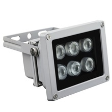 Long Range 6pcs high power Array IR lights