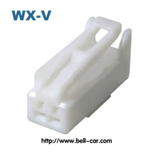 in stock waterproof electrical box 2 ways wiring harness connectors 1J0973702