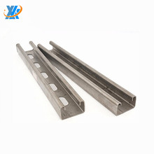 Factory High Quality Hot dip galvanized lip steel c channel