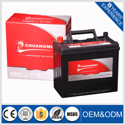 discount battery!55B24L used car battery