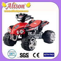 Atv children ride on car Alison C04579 high cycle motor remote control toy cars