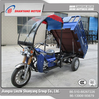 Factory Direct Selling Lifan brand 150cc engine adult three wheel motorcycle/cargo motor trike