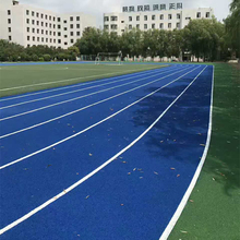 IAAF rubber athletic running track spray coat system