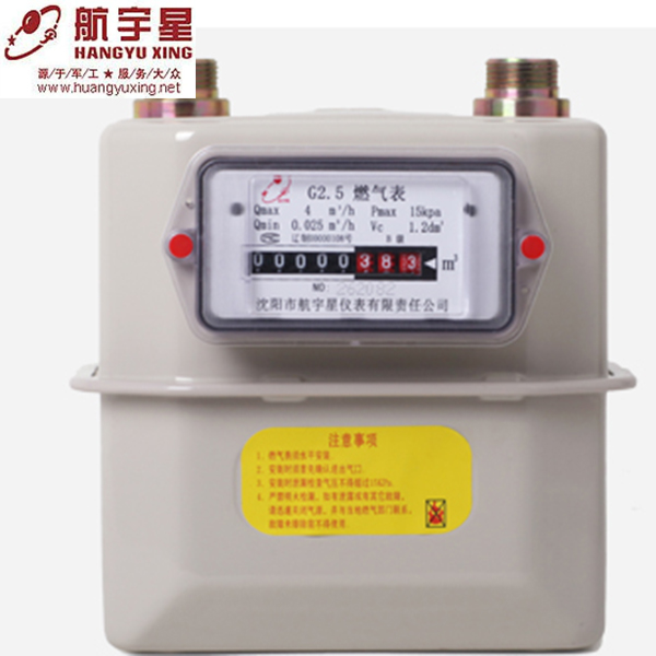 Hangyuxing residential Natural diaphragm gas meter G4