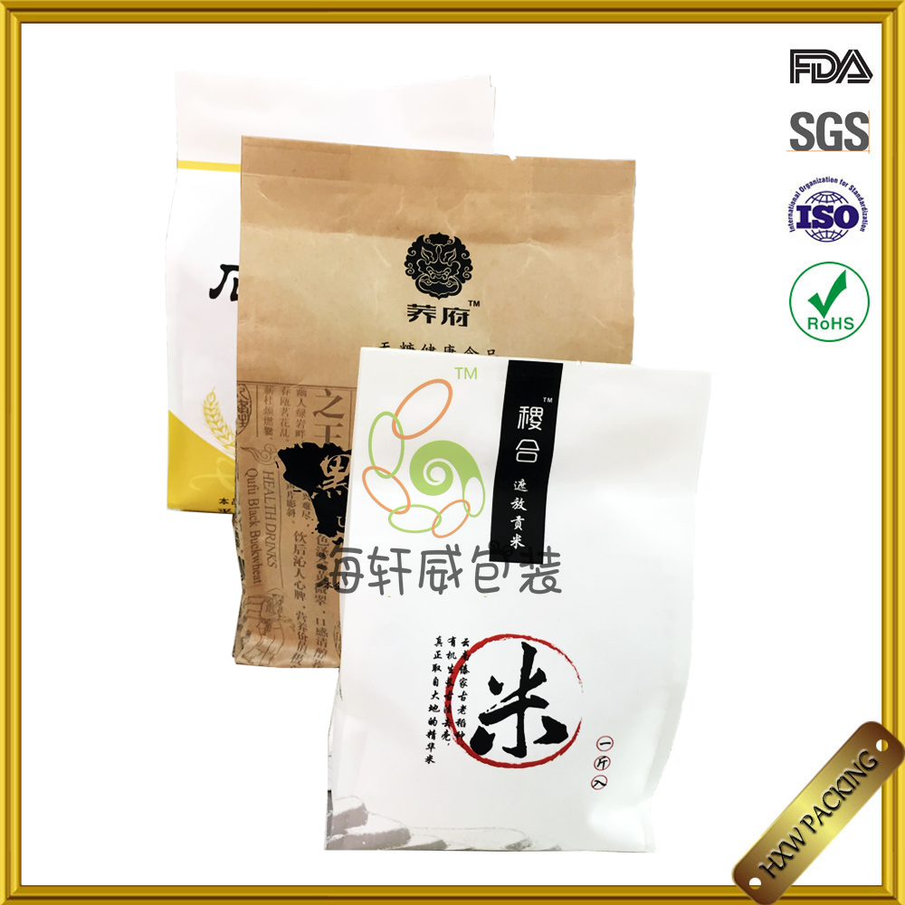 Resealable Flour Stand up Cheap Pouch Plastic lined Coated Brown Kraft Packaging Food Paper Bags