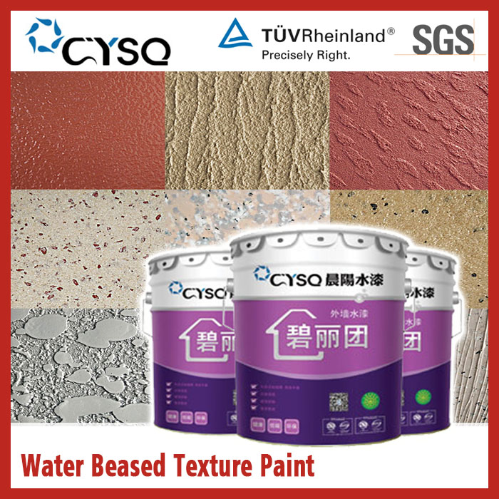 Water based exterior wall natural stone granite marble texture paint