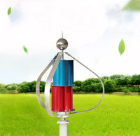 new design hot sale Q style off grid very low STAR UP vertical wind turbine