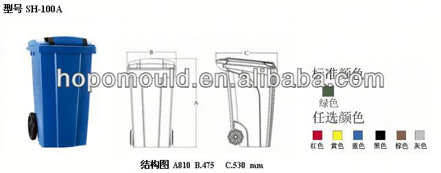 2013 China Mould Plastic Injection Mould dustbin Mould roller
