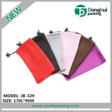 Free sample promotional custom logo glasses bags multi-colored mesh design sunglasses pouch wholesale optical frame bag